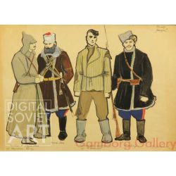 "Costume Design for ""Quietly Flows the Don"" – Тихий Дон. Эпизод ""Банда"""