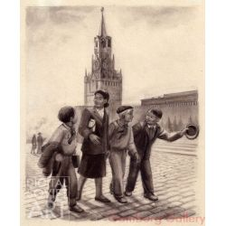 Chinese Students on the Red Square – Без названия