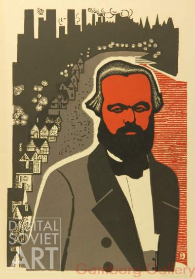 Karl Marx – Карл Маркс