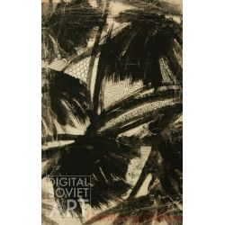 Palm Trees - Sketch for Textile – Без названия