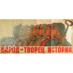 The People Is the Creator of History ! – Народ - творец истории  !