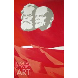 Marx and Lenin – Без названия