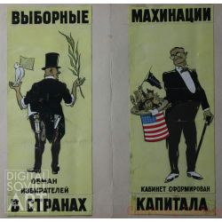 Election Fraud in the Capitalist Countries – Выборные махинации в странах капитала