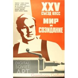 XXV Congress of the Communist Party. Peace and Constructive Endeavour – XXV съезд КПСС. Мир и созидание