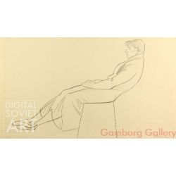 Rehearsals are Completed - Sketch of Principal Dancer Vladimir Vasiliev – Репетиция окончена - Эскиз В. Васильева