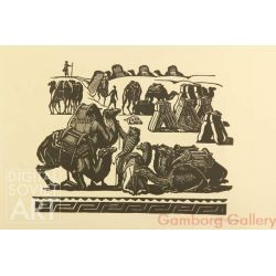 Scene with Camels Unloading – Караван