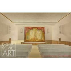 Sketch for Interior of House of Culture with Stage Curtain – Без названия