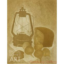 Still Life with Lamp – Натюрморт с лампой