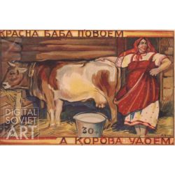 We Glorybind our Female Workers - and we Milk Our Cows – Красна баба повоем - а корова удоем.