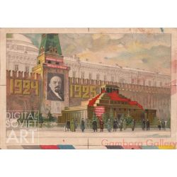 Lenin's Mausoleum on the Red Square – Без названия