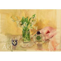 Still Life with Flowers in Jar and Perfume – Без названия