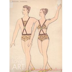 Trapeze Artists. Costume Sketches – Воздушные гимнасты