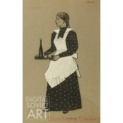 "Maid. Costume Design for ""Summer Folks"" by Gorky. – Горничная"