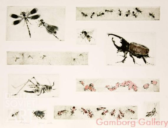 Various Insects – Ассорти