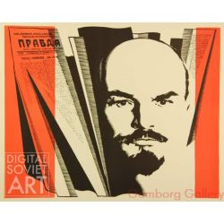 Vladimir Lenin with the Pravda Newspaper in the Background – Ленин и Правда