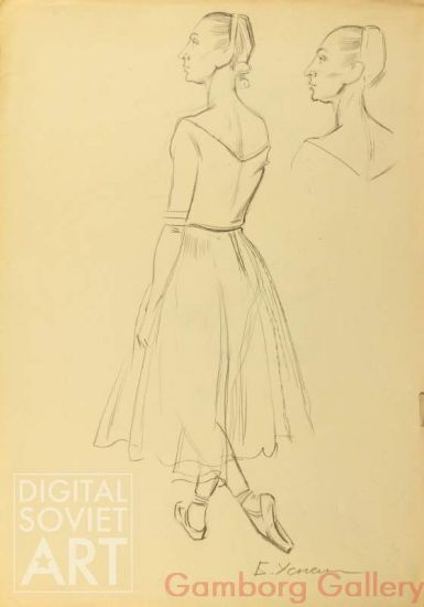 Sketch of Ballerina Raisa Struchkova – Райса Стручкова - набросок