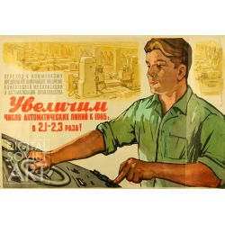Let Us Increase the Number of Automated Production Lines 2,1-2,3 times by 1965 ! – Увеличим число автоматических линий к 1965г. в 2,1-2,3 раза !