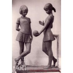 Girls with Ball – Без названия