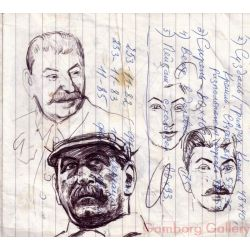 Sketches with Stalin – Без названия