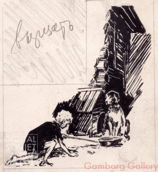"Illustration from ""People"", Augustinas Gricius, 1960 – Люди, Аугустинас Грицюс, 1960"