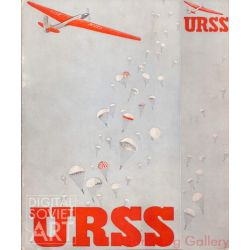 URSS - Catalogue from 1935 exhibition in Milan – Без названия