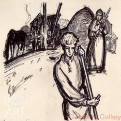 "Illustration from ""People of the Marsh"", Ivan Melezh , 1961 – Люди на болоте. Иван Мележ (1921-1976), 1961"