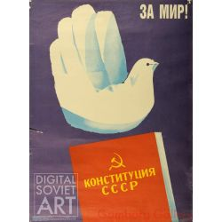 For Peace ! The Constitution of the USSR – За мир ! Конституция СССР
