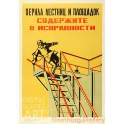 Maintain the Handrails and Platforms of Stairs in Working Order – Перила лестниц и площадок содержите в исправности