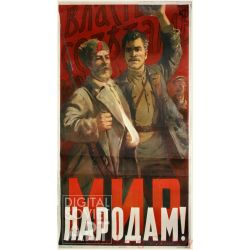 Power to the Soviets Means Power to the Peoples ! – Власть Советам - мир народам!