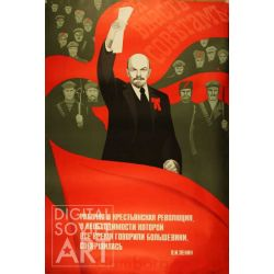 All Power to the  Soviets. Vladimir Lenin – Вся власть советам. В.И. Ленин