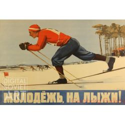 Young People, Go Skiing ! – Молодежь, на лыжи !